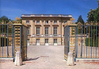Château du Petit Trianon, façade d'entrée.