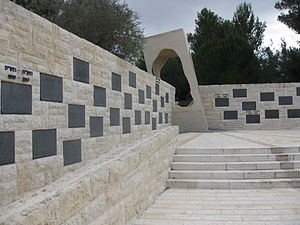 Mount Herzl - To Victims of Acts of Terror