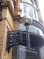 Victoria Quarter, Leeds (116).jpg