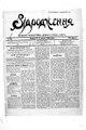 Vidrodzhennia 1918 016.pdf