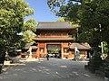 View of gate of Oyamazumi Shrine.jpg