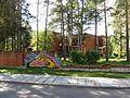 Visaginas, Lithuania - panoramio (88).jpg