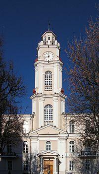 Vitebsk Town Hall (1775).