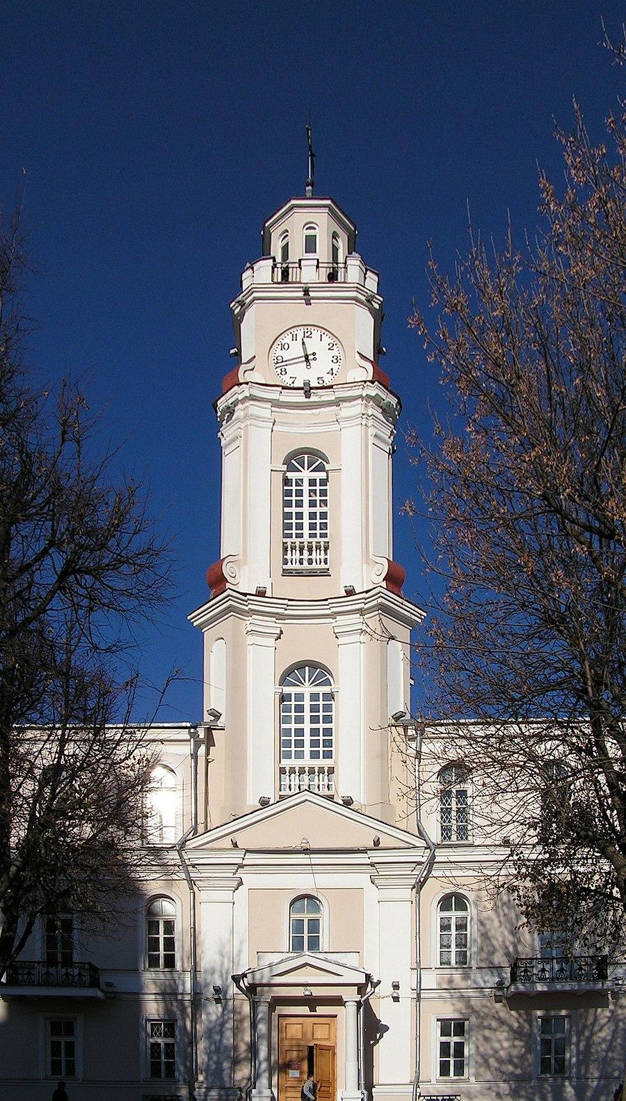 Vitebsk Belediye Sarayı (1775)