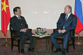 Vladimir Putin at APEC Summit in South Korea 18-19 November 2005-20.jpg