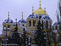 Volodymyr Cathedral - panoramio.jpg