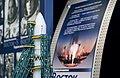 Vostok spacecraft rocket.jpg