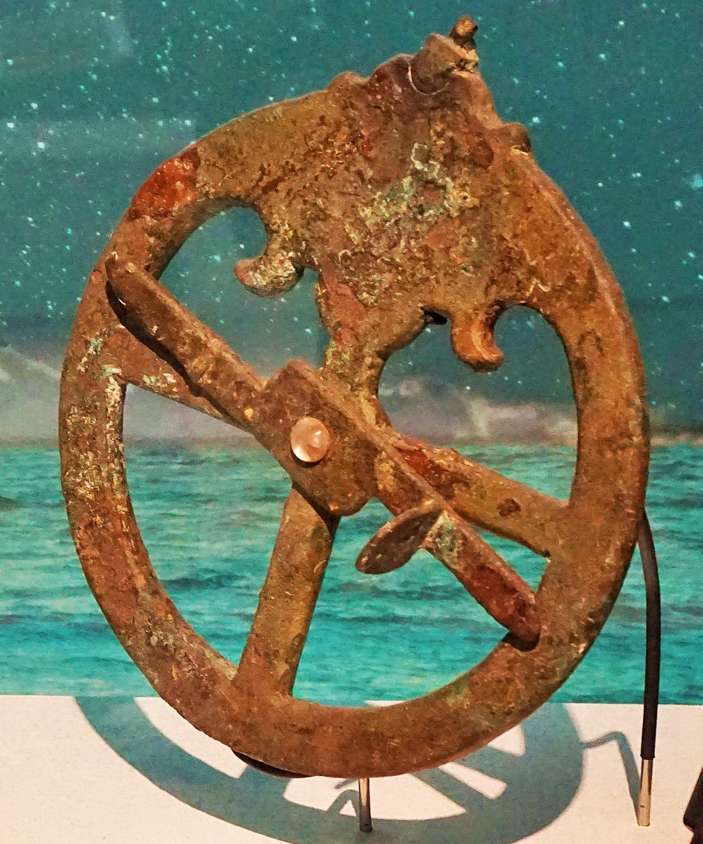 Mariner's Astrolabe from the Vergulde Draeck