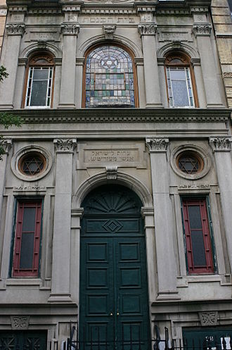 Lower East Side - Meseritz Synagogue