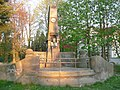 Wahrendorff Denkmal.jpg