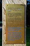 Wasserzeichen (Region Hannover), Leine bei Marienwerder, 04b01c, Informationstafel zur Leine insbesondere in der Region Hannover.jpg