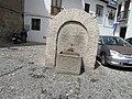 Water fountain, Placeta de Abad, Granada, 19 July 2016.JPG
