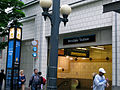Westlake Station entrance signage.jpg
