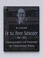 Wien-Penzing - Volkshochschule - Gedenktafel für Peter Schieder.jpg