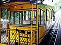 Wiesbaden-nerobergbahn.JPG