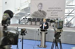 Wiki-conference-2013 - 009.JPG