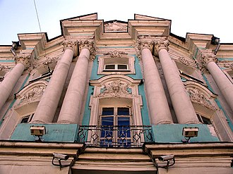 Basmanny District - Apraksin-Trubetskoy Palace