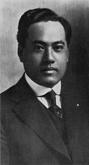William Charles Achi Jr.