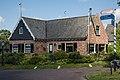 Wohnhaus in De Waal, Texel.jpg