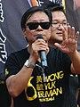 Wong Yuk Man.jpg