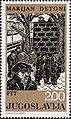 Workers leaving factory by Marijan Detoni 1978 Yugoslavia stamp.jpg