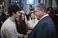 Working visit of the President of Ukraine Petro Poroshenko to the Turkish Republic (2019-01-05) 78.jpg