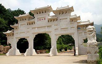 Tonghua - Image: Wunue peaks national forest park entrance