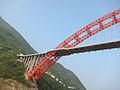 Wushan Bridge 1067.jpg