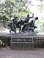 Wushe Incident Memorial Statue,taken by jeffreyjhang.jpg