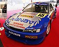 Xanavi Silvia 1998 JGTC 2010 JAF Grand Prix.jpg