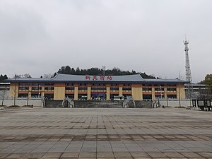 Xinhuangxi railway station in China, 19 December 2019b.jpg