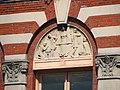 Yale Union Laundry Building detail - Portland Oregon.jpg