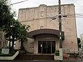 Yamato City Tsukimino Learning Center.jpg