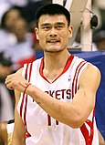 Yao Ming in a Huston Rockets jersey