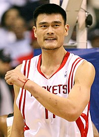 Image illustrative de l'article Yao Ming