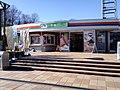 Yorii Parking Area(for Niigata).jpg