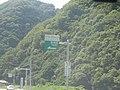 Yoshii IC.jpg