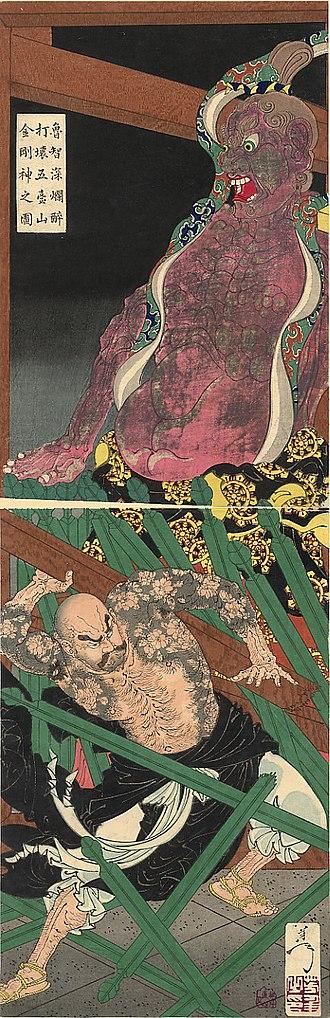 Lu Zhishen - Lu Zhishen in an 1887 woodblock print by Yoshitoshi.