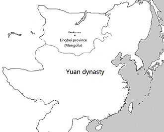 Mongolia under Yuan rule - Mongolia within the Yuan dynasty under the Lingbei province