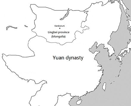Yuan dynasty in Inner Asia - Wikiwand on mongol invasion of china, yi dynasty map, yuan empire, aztec map, mongol invasions of korea, mongol conquest of the song dynasty, delhi sultanate map, ming dynasty map, china map, yin dynasty map, ch'ing dynasty map, chagatai khanate map, qin dynasty map, trần thủ �ộ, mongol invasions of japan, battle of baghdad, mongol invasion of poland, capetian dynasty map, shang dynasty map, jin dynasty map, tang dynasty map, sui dynasty map, ch'in dynasty map, goryeo map, nestorian christians map, mongol invasion of europe, battle of mohi, mongol invasion of java, mongol conquests, mongol invasions of india, kingdom of albania map, qing dynasty, chen dynasty map,