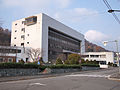 Yubari City Hall.jpg