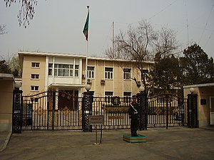 China–Zambia relations - Embassy of Zambia in China