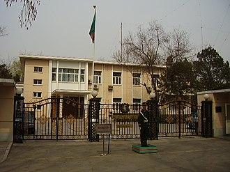 China–Zambia relations - Embassy of Zambia in China