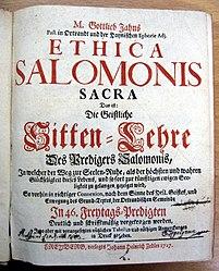 Zedler - Ethica Salomonis Sacra (Titel).jpg