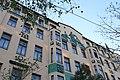 "Zgrada hotela ""Moskva"" 2.JPG"