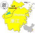 Zhejiang map.png