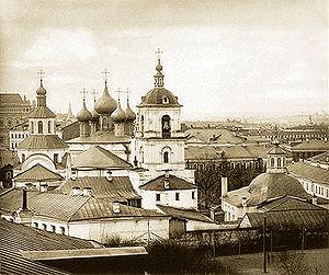 Chrysostom Monastery - General view of the Chrysostom Monastery in 1882.