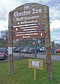 Zoo sign - geograph.org.uk - 818390.jpg