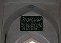 """1"" Hijabs dress code in Mosques, Islam 2010.jpg"