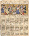 """Buzurgmihr Masters the Game of Chess"", Folio from a Shahnama (Book of Kings) MET DT11719.jpg"